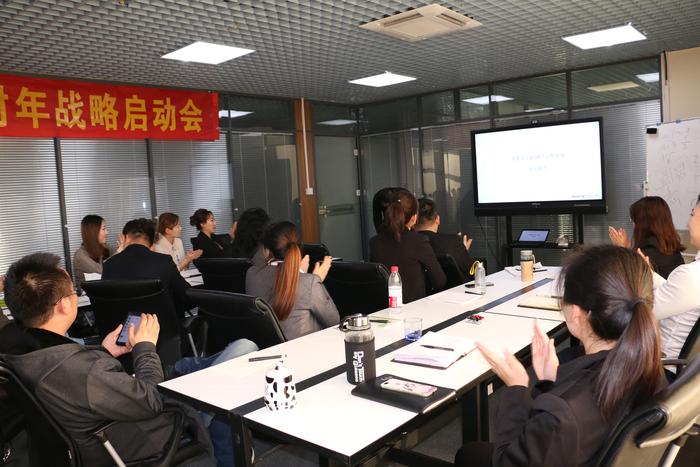 震业集团商学院培训会及2019财年战略启动会5.png